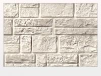 Сайдинг-панели Известняк 10 (1575*254мм; 0,4м2) FOUNDRY