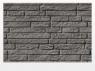 Сайдинг-панели Натуральный камень 10 (1575*254мм; 0,4м2) FOUNDRY